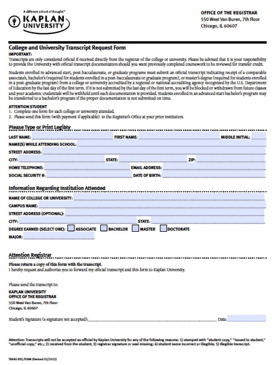student request form