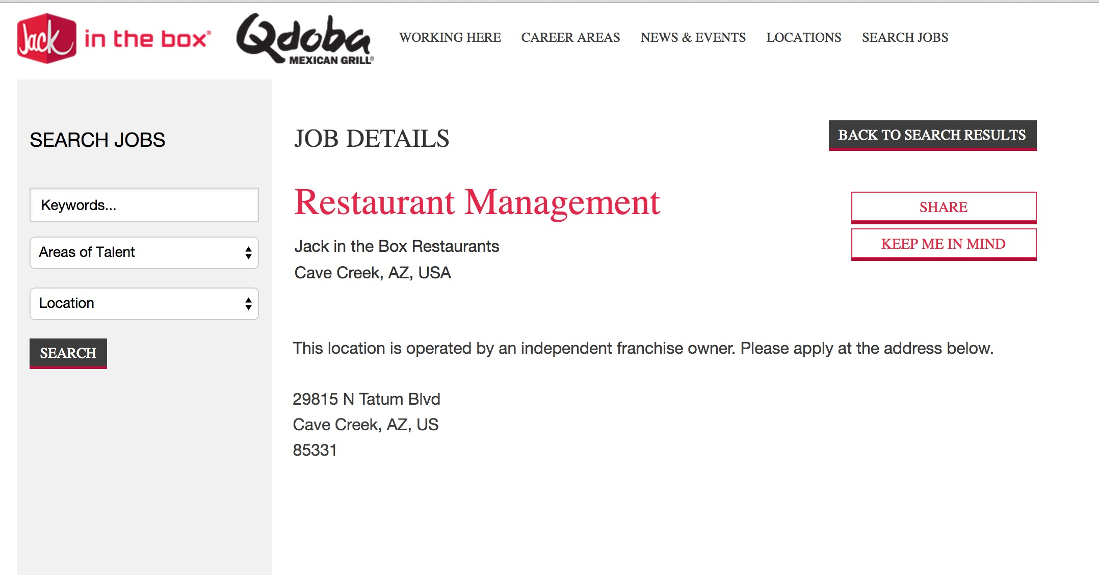 Download Jack-in-the-Box Job Application Form | Adobe PDF wikiDownload